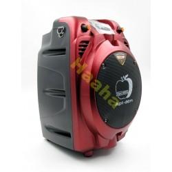 Głośnik Wzmacniacz TP-H065