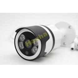 Kamera Zewnętrzna WiFi LY-60WF